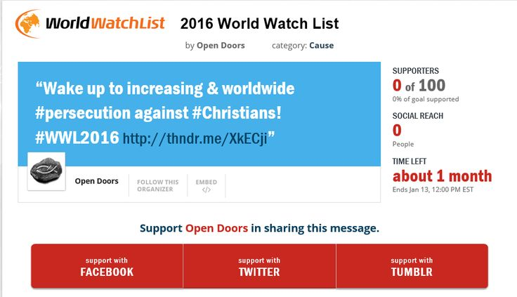 Help us create a #thunderous awareness about #Christian #persecution on 13 January 2016.  We only need 100 supporters to sign up to sponsor a , free of charge, social media post on 13 January. Sign up to #Thunderclap, here