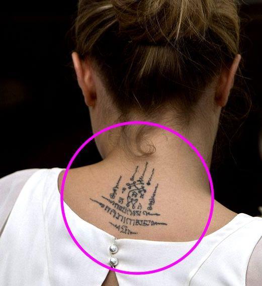 Cara Delevingne Debuts New Neck Tattoo at Sister Poppy's Wedding www.popstartats.com/cara-delevingne-tattoos/neck-symbol/: