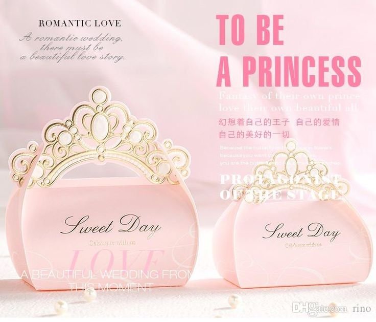 Wedding Favours Candy Boxes Crown Chocolate Gift Boxes Romantic Paper Candy Bag Box Party Favors Pink Princess Wedding Candy Box Favor