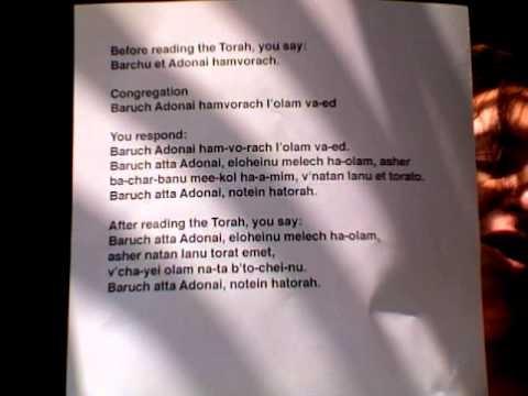 transliteration of rosh hashanah kiddush