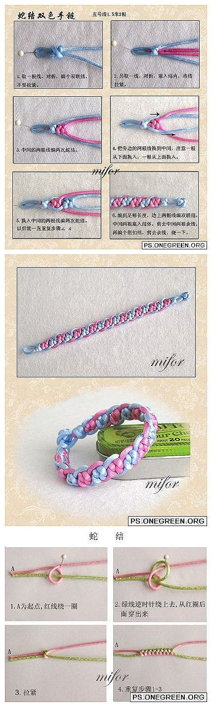 another pretty knot technique to make bracelets