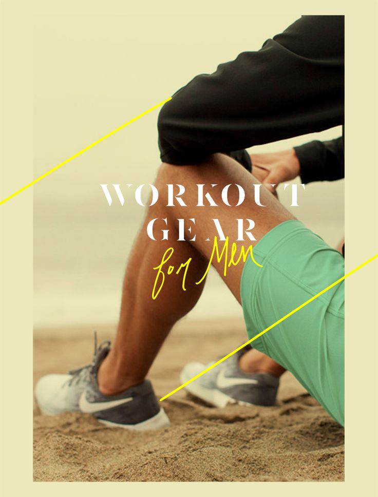 Great Workout Gear for Men 2016