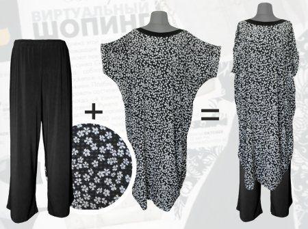 Купить летний шифоновый брючный костюм для полных девушек в интернет-магазине «Ромашка»: шифоновое платье в мелкий белый цветочек + трикотажные брюки