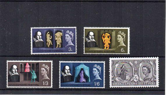 1964 Shakespeare Festival vintage British unused mint postage stamp set. Romeo, Puck,Craft supplies, UK, GB, English. Scan enlarged.