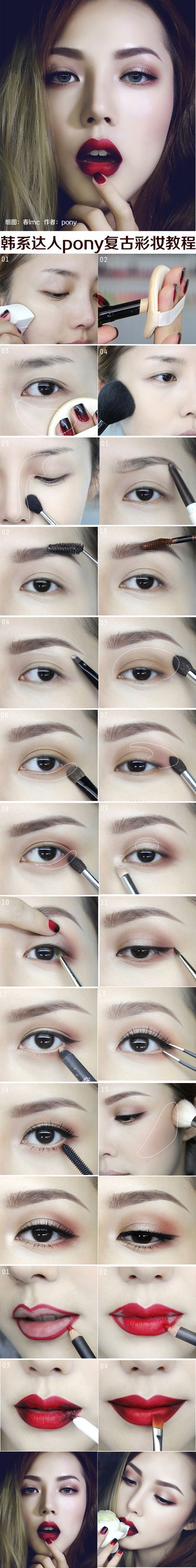 Do It Yourself Fancy Eye Makeup  Every girl needs to rock the perfect eye makeup when they're having a girls night out, going on a date, or want to look amazing for work. So grab your notepad and pen ladies, because we're going to sh