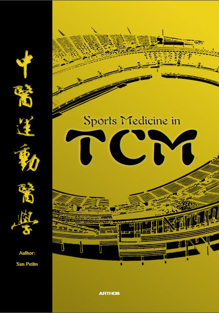 Sports medicine in TCM is actually a crystallization of all branches of TCM. It is the combination of movement and quietness, the principle of TCM and the essential core of Taoism. This text gives a thorough and analytical review of physiology, pathology, diagnostic features and treatment procedures with Chinese herbs and acupuncture in sports medicine in TCM. This book aims to provide comprehensive information for both beginning and advanced practitioners of TCM.  Polecam prof Enji