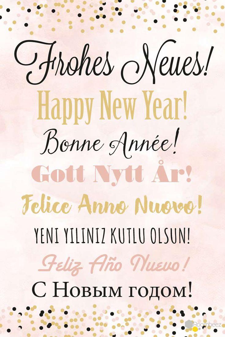 Neujahrsgrüße » 20 Sprüche zum Ausdrucken & Verschicken | Silvester ...