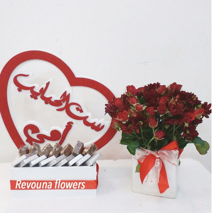 Special designs and ideas by  Revouna flowers Follow us on instagram  @ Revouna_flowers  @ Revouna _flowers