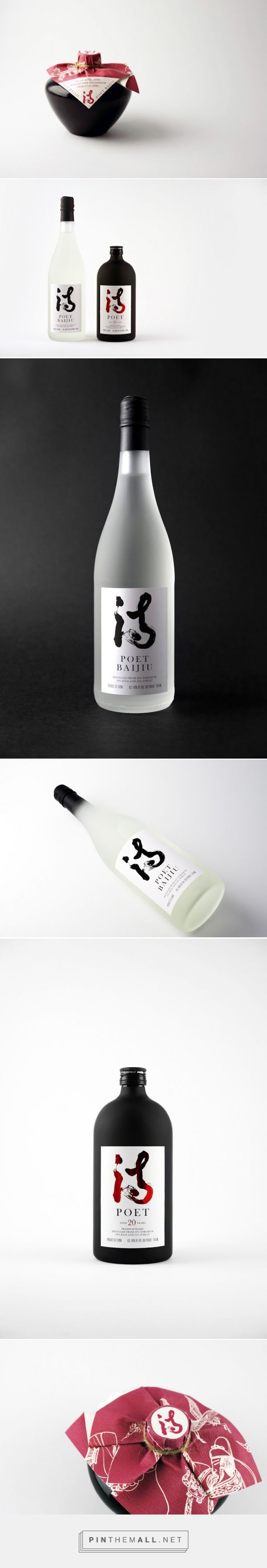 Poet Baijiu Liquor packaging (Student Project) via Packaging of the World curated by Packaging Diva PD. Great design work.