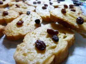 「アボガドラスク」NEKO | お菓子・パンのレシピや作り方【corecle*コレクル】