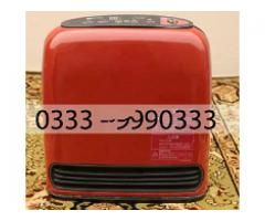 Clearance sale on Japanese Heaters for sale rate is reasonable