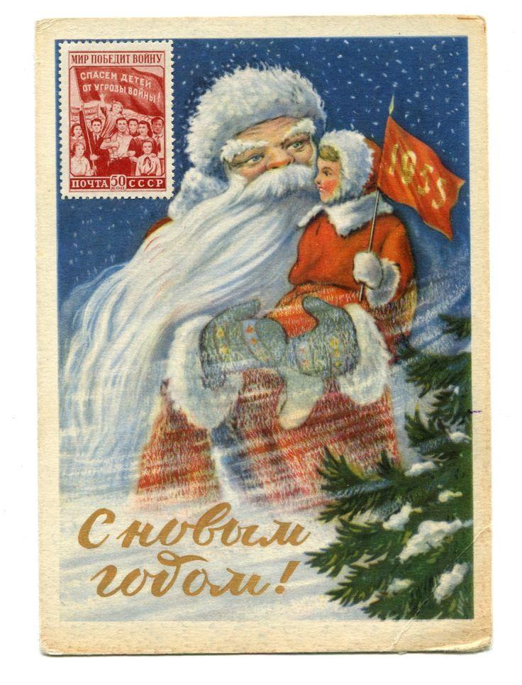 Нарисовать самые, открытка с новым 1954 годом