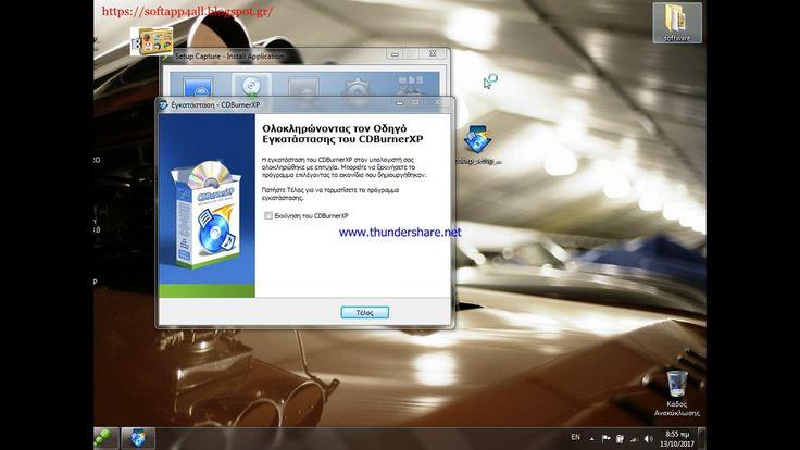 creator portable software for windows