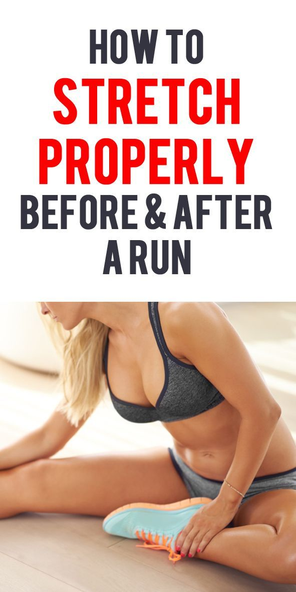 Runner's should stretch before a run to elongate the muscles, improve flexibility and enhance performance.
