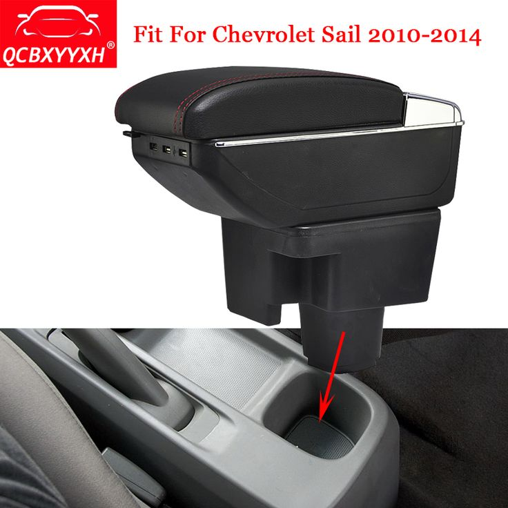 QCBXYYXH ABS Car Armrest Box Center Console Storage Box Holder Case Auto Accessories For Chevrolet Sail 2010-2014 Car-Styling