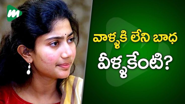 Sai Pallavi Finally Responds To Naga Shauryas Allegations | MOJO TV Fida Actress Sai Pallavi has finally opened up about the allegations made by Naga Shourya.     MOJO TV India's First Mobile Generation News Channel is THE next generation of news! It is Indias First MOBILE.NEWS.REVOLUTION.  MOJO TV redefines the world of news. MOJO TV delivers to the sophisticated audience local and global news content on a real-time basis. It is no longer about Breaking News it is about changing the…