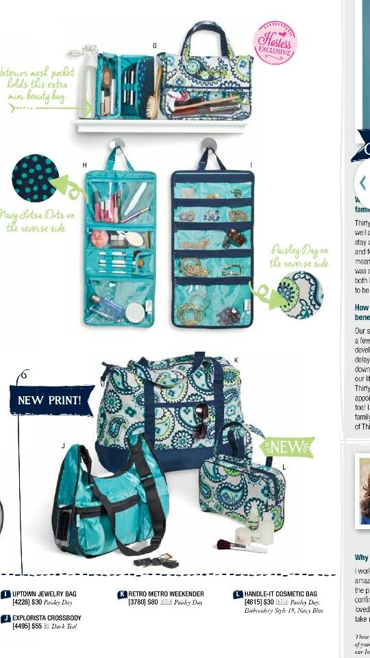 Thirty one Fall 2014! coming in August!  Join my FB. group. https://www.facebook.com/groups/221123648035423/