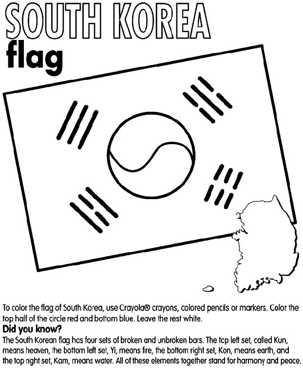 The 25 best Korean flag ideas on Pinterest  South korea flag