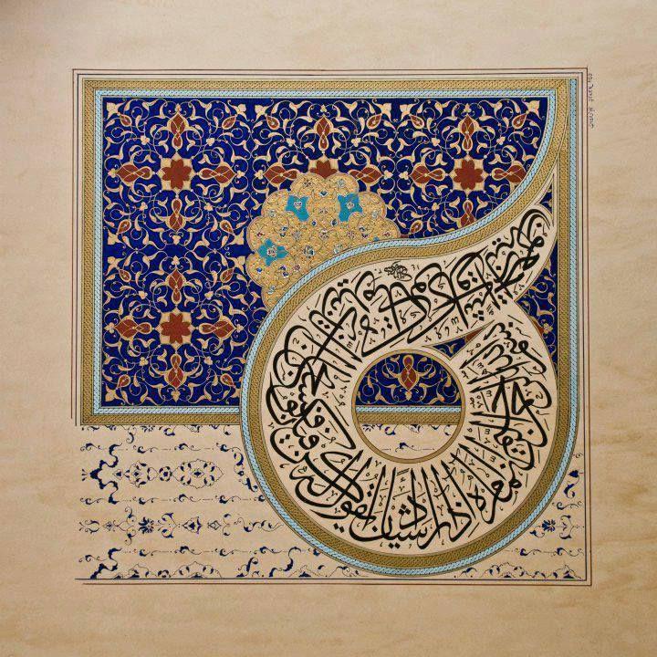 Hat ve Tezhib; Hat olarak Yâsîn Sûre'sinin son iki âyeti meşk edilmiş: {Bir şeyi dilediği zaman, O'nun buyruğu sadece 'Ol!' demektir. O da hemen oluverir. O halde, her şeyin mülkü ve hükümranlığı elinde bulunan (Allah')ın şânı çok yücedir. Siz ancak(yalnız) O'na döndürüleceksiniz. (Selîm akıl sâhipleri bunu düşünür ve Dünya'da Rabb'inin emrine göre yaşar.)}