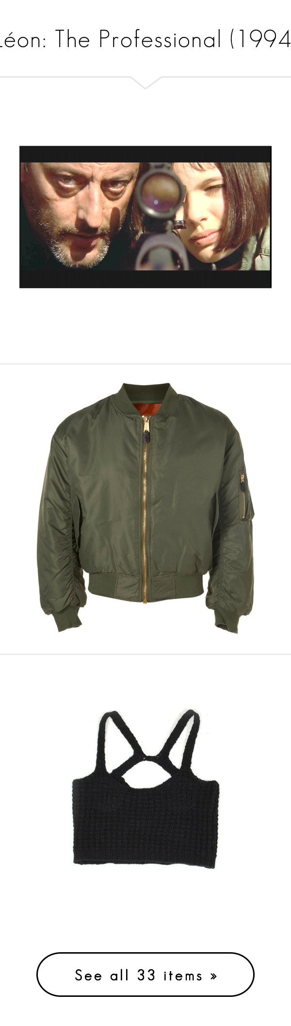 Gold Jacket Green Jacket Quote | Outdoor Jacket