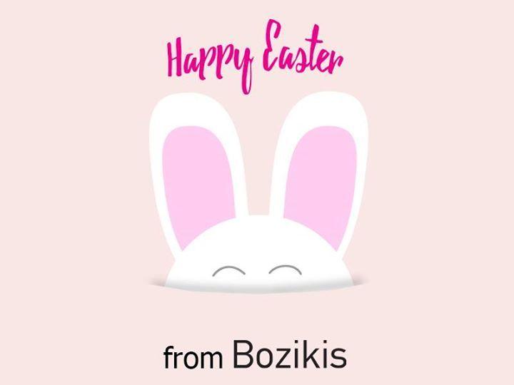 💖 Η ομάδα BOZIKIS SHOES σας εύχεται καλό Πάσχα με υγεία, χαμόγελα & όμορφες στιγμές! 💖 #hotshoes #forsale #ilike #shoeslover #like4lik #shoes #niceshoes #sportshoes #hotshoes