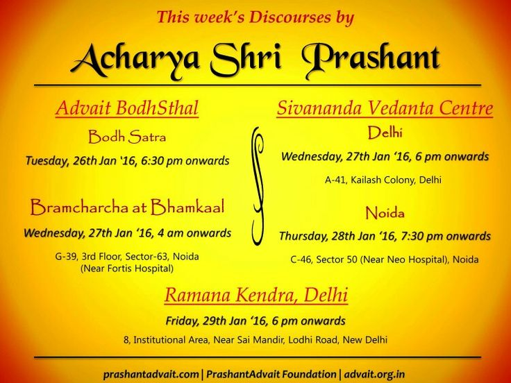 This week's discourses by Acharya Shri Prashant. #ShriPrashant #Advait Read at:- prashantadvait.com Watch at:- www.youtube.com/c/ShriPrashant Website:- www.advait.org.in Facebook:- www.facebook.com/prashant.advait LinkedIn:- www.linkedin.com/in/prashantadvait Twitter:- https://twitter.com/Prashant_Advait