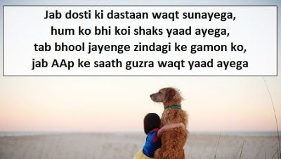 {Girlfriend} Happy Friendship Day Love Text Messages Shayari in Hindi    {Girlfriend} Happy Friendship Day Love Text Messages Shayari in Hindi English: Happy friendship day to all of you. Today is happy friendship day 2016 and we all are celebrating friendship 2016. Messages are special to wish happy friendship day so here you will get Best Happy Friendship Day Messages collection of 2016. We all know about friendship day that it is celebrated with friends and lover show there love to their…