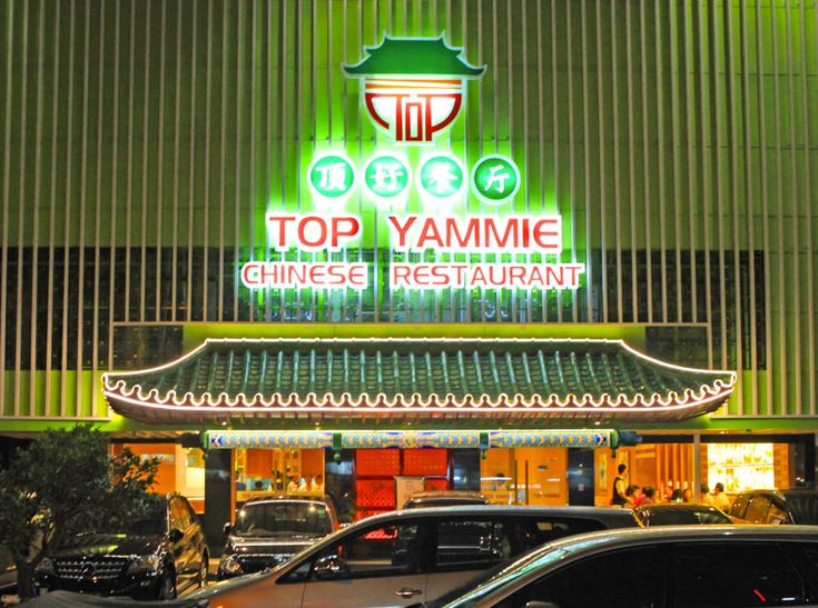 Top-Yammie-Chinese-Resto.jpg 800×595 pixels