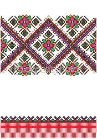 bordado bien como patrón de Ucrania étnicos hechos a mano en punto de Cruz