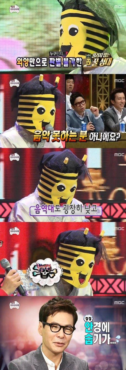 [TV리포트=김지현 기자] 윤상의 '무한도전' 멤버들 모두를 속였다.4일 방송된 MBC 예능 프로그램 '무한도전'은 10주년 5대 기획 중 하나인 '2015 무도가요제'의 ...