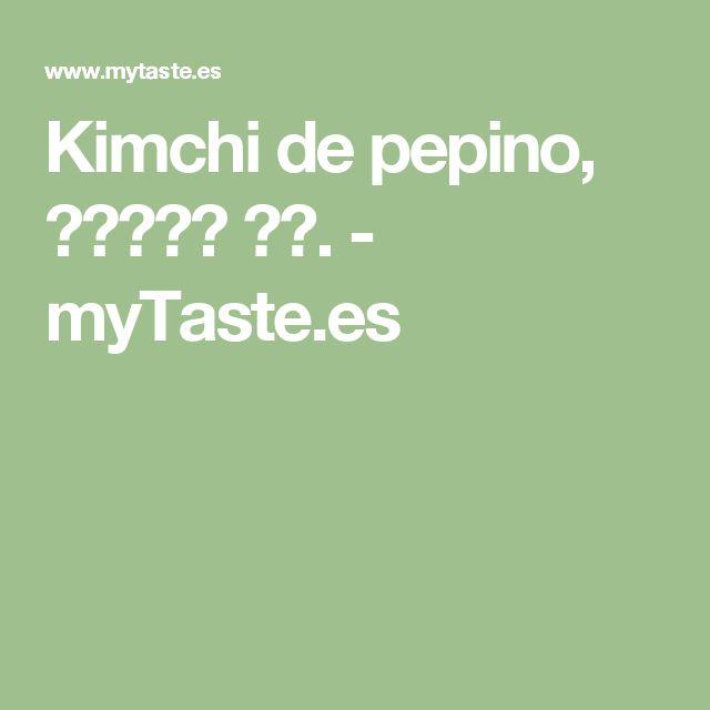 Kimchi de pepino, 오이소박이 김치. - myTaste.es