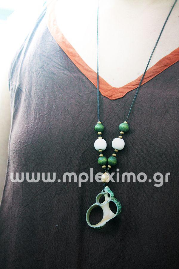 κολιέ κοχύλια - big shell necklace