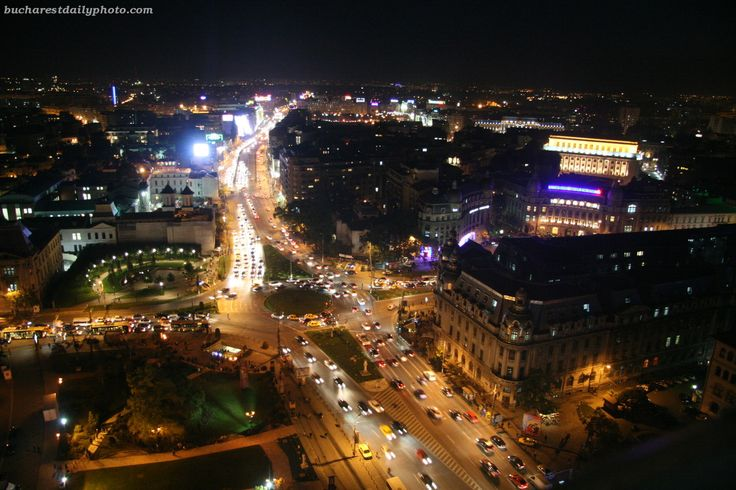 București (Bucharest), Romania. Finally, someone uploaded a pin of it...