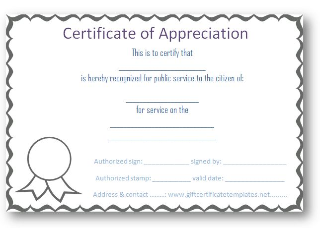 Free Certificate Of Appreciation Templates  Certificate Templates