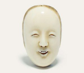 Japanese sperm on face movable