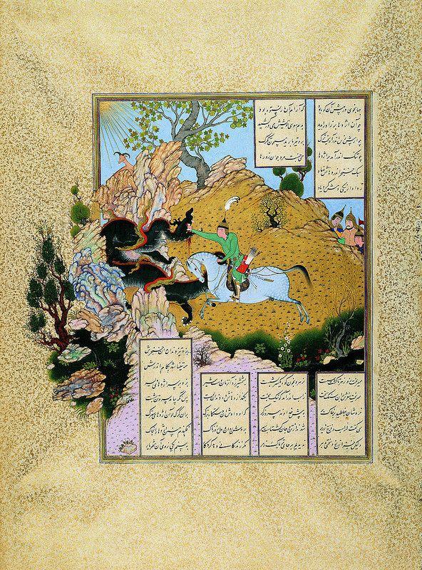 شاهنامه شاه طهماسب: كشتن گشتاسب، اژدها را، میرزا علی، دوره صفوی، تبریز، در حدود…