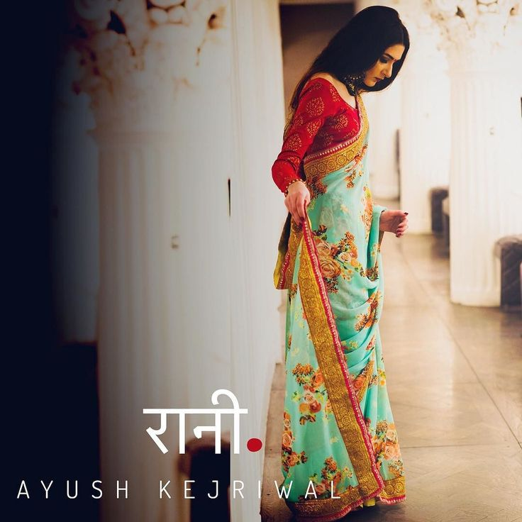 RANI Theatrical spectacular and designed for optimum visual effect this saree will surely turn heads! For purchases email me at  designerayushkejriwal@hotmail.com or what's app me on 00447840384707  We ship WORLDWIDE. #sarees#saris#indianclothes#womenwear #anarkalis #lengha #ethnicwear #fashion #ayushkejriwal#Bollywood #vogue #indiandesigners #handmade #britishasianfashion #instalove #desibride #bollywoodfashion #aashniandco #perniaspopupshop #style #indianbeauty #classy #instafashion…
