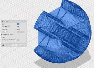 公差って何?これだけは知っておきたい3D CAD知識 (5) 3Dプリントの時によく聞く「メッシュ」って何? | マイナビニュース