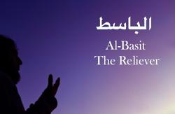 الباسط, Al-Basit, The Reliever