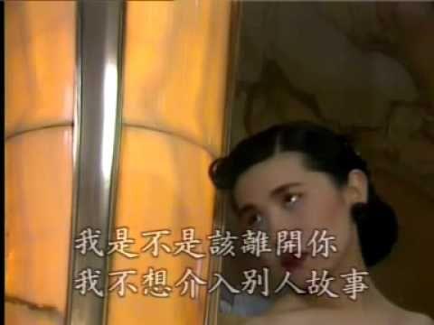 張清芳 & 范怡文 - 這些日子以來 / After Those Days (by Stella Chang & Coco Fan)   Music videos, Songs, Old song
