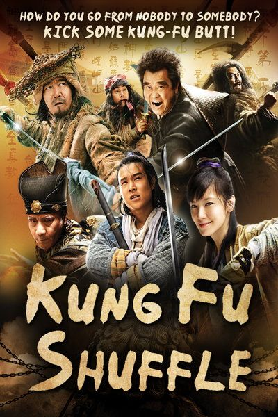 150 best images about kung fu movies on pinterest monkey for Best farcical films