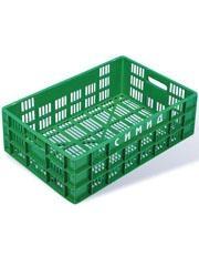 17 meilleures id es propos de caisse plastique sur - Caisse rangement plastique ikea ...