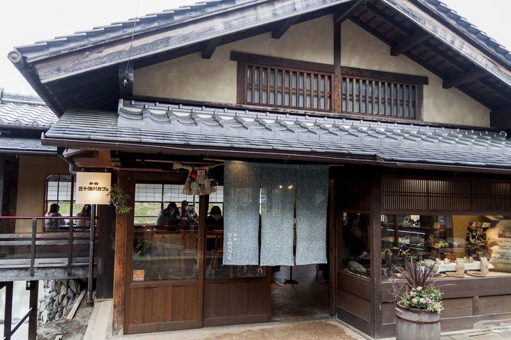 おかげ横丁の五十鈴川カフェ/コーヒー/カフェ /伊勢/おかげ横丁/Coffee/cafe/trip
