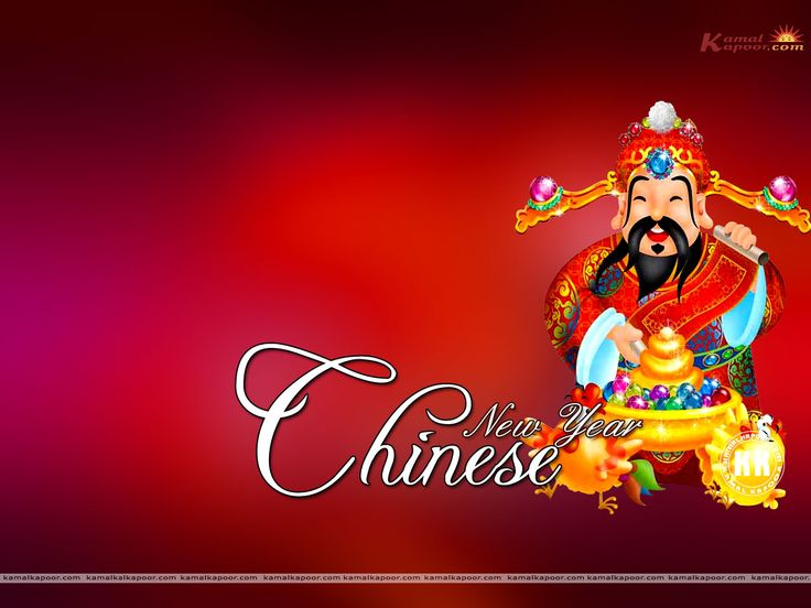 chinese new year cute wallpaper