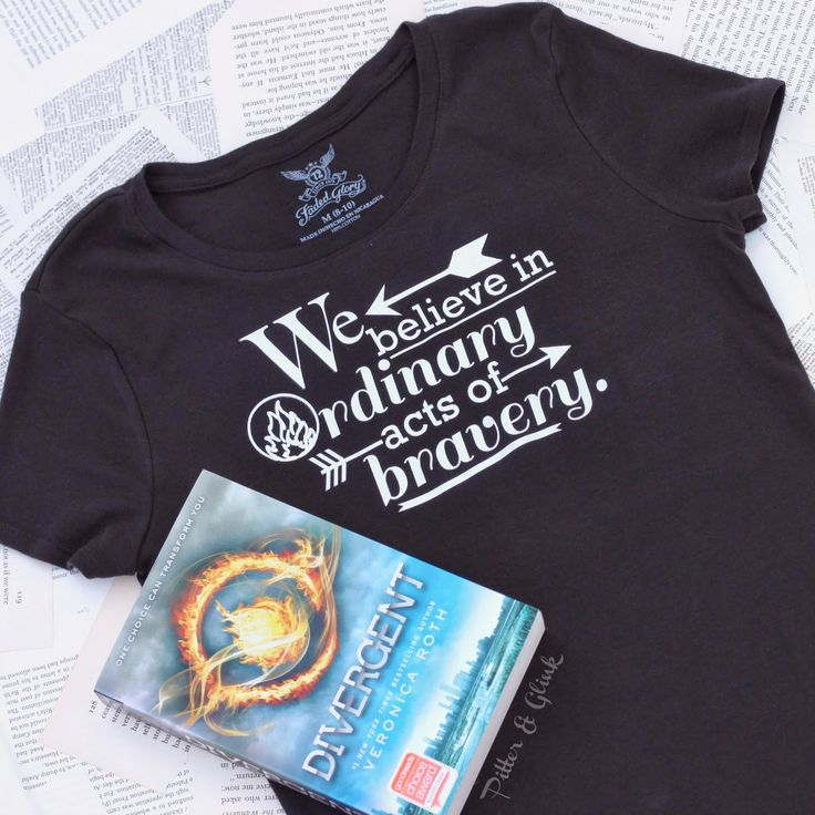 DIY Divergent Inspired Dauntless Quote T-shirt from www.pitterandglink.com