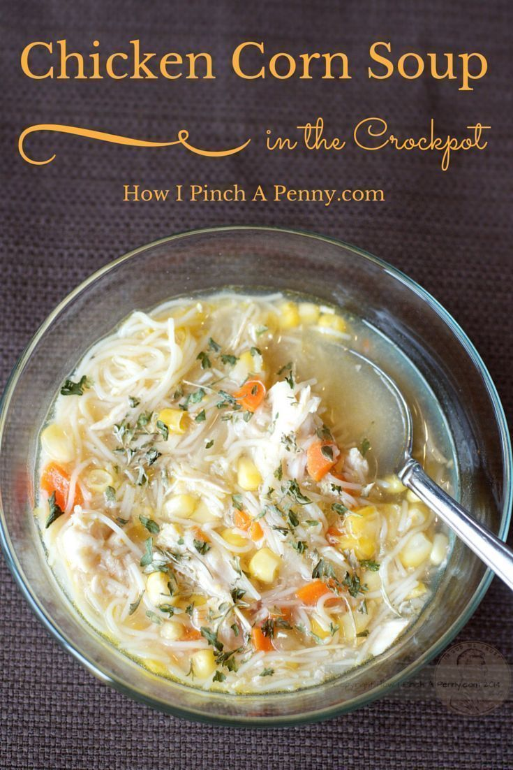 Crockpot Chicken Corn Soup from savoringthegood.com. Super simple recipe that is so comforting in the chill of winter.