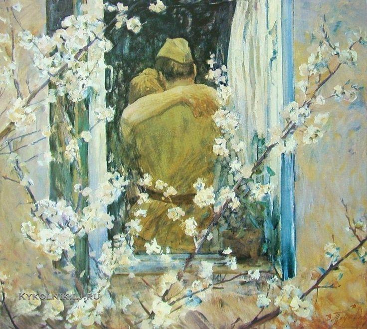 Таутиев Владимир Бадчериевич (Россия, 1937) «Май. 1945 год» 1984
