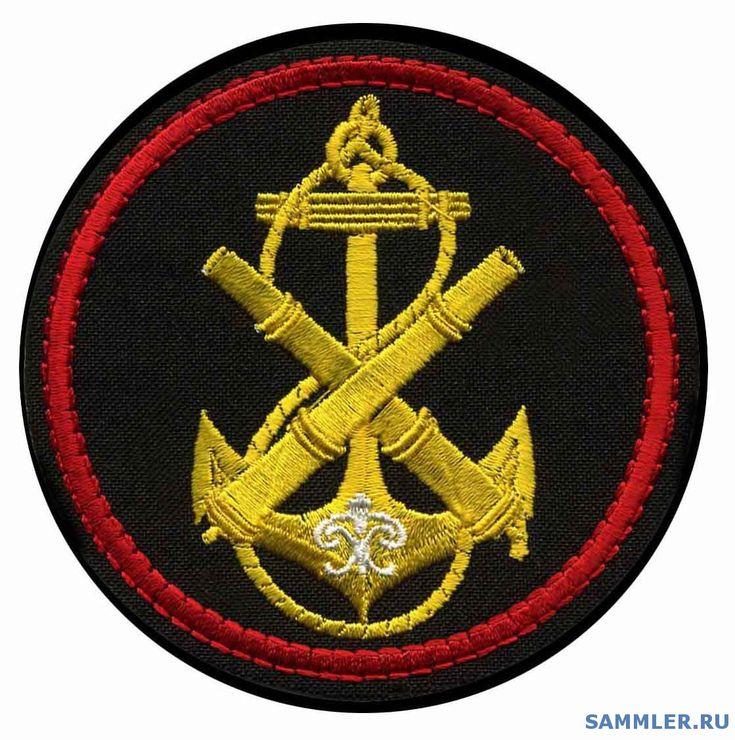 1612-й отдельный самоходно-артиллерийский дивизион 336-й отдельной гвардейской бригады морской пехоты Балтийского флота (приказ ГК ВМФ от 24.12.2009г. № 719)