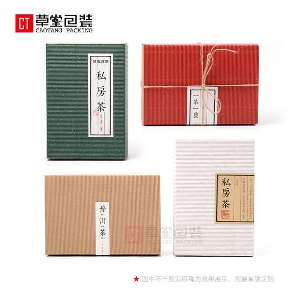 环保瓦楞纸牛皮纸通用茶叶包装盒月饼坚果手工皂大包装盒草堂包装