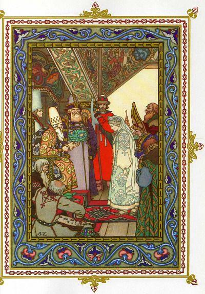 The Snow Maiden (Snegurochka)